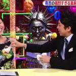 【バイキング】坂上忍、高橋真麻に「なんで乳乗せてるの?」発言でセクハラ大炎上w