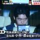 【抑えきれない欲求】新潟女児殺害事件の犯人・小林容疑者は先月も女児に毒牙を剥いていた!