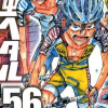 【ネタバレ】弱虫ペダル RIDE.498 最後の糸【漫画感想】