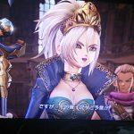 【ネタバレ】ドラゴンクエストヒーローズII 双子の王と予言の終わりプレイ日記6【PS4】