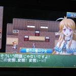 【ネタバレ】巡界のクレイシアプレイ日記1【3DS】
