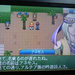 【ネタバレ】巡界のクレイシアプレイ日記2【3DS】