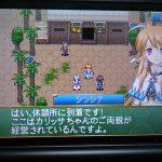 【ネタバレ】巡界のクレイシアプレイ日記3【3DS】