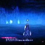 【ネタバレ】テイルズオブベルセリアプレイ日記11【PS4】