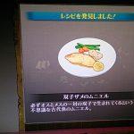 【ネタバレ】テイルズオブベルセリアプレイ日記24【PS4】