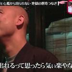 【悲報】TBS水曜日のダウンタウン、またも警察沙汰w鉄塔システム拉致監禁w