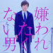 【悲報】NEWS小山慶一郎と加藤シゲアキが未成年に飲酒強要!早くも小山メンバー扱い!【第153回】