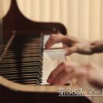 【ネタバレ】仮面ライダービルド 第38話「マッドな世界」【ドラマ感想】