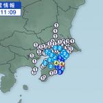 【地震】相次ぐ千葉地震!千葉県南部で巨大地震発生フラグか?