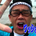 【イッテQ】お祭り男宮川大輔!アジアン祭りinアメリカが面白すぎるww【106回目】