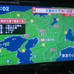 【地震】大阪府北部で震度6弱の地震発生!これはいよいよかもしれないと話題!
