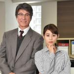【ドラマ】68歳の新入社員がことのほか面白い【第165回】