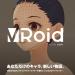 【無料】VRoid Studioが凄すぎる!簡単に3Dキャラクターが作れちゃうぞ!!