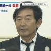 【都知事選】石田純一「野党統一候補なら出馬」の意向を会見で明らかに!ネットの反応は冷ややか