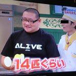 【SMAP×SMAP】昨日のスマスマに金魚すくい名人の飯田さんが出てたw