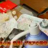 【ネタバレ】仮面ライダーゴースト 第44話「起動!デミアの恐怖!」【ドラマ感想】