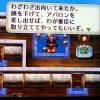 【ネタバレ】ロマンシングサガ2プレイ日記2【Vita】