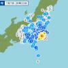 【地震】千葉県北東部で震度5弱の地震発生!次は広島ってことは…【第184回】