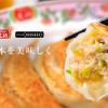 【帰れま10】最後の晩餐は餃子の王将で決まり!死ぬほど美味そうなトップ10
