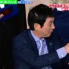 【悲報】さんまさんの側頭部に10円ハゲ!?ぐるナイゴチで何度も映りこむ!