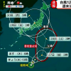 【台風情報】台風12号(ジョンダリ)今週末関東直撃!