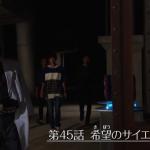 【ネタバレ】仮面ライダービルド 第45話「希望のサイエンティスト」【ドラマ感想】