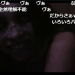 【劇場版】ほんとうにあった怖い話プレミアム~呪いの動画~が酷すぎるwこんなに酷い映画は久々だw