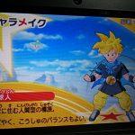 【ネタバレ】ドラゴンボールフュージョンズプレイ日記1【3DS】