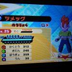 【ネタバレ】ドラゴンボールフュージョンズプレイ日記5【3DS】