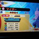 【ネタバレ】ドラゴンボールフュージョンズプレイ日記6【3DS】