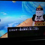 【ネタバレ】ドラゴンボールフュージョンズプレイ日記8【3DS】