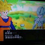 【ネタバレ】ドラゴンボールフュージョンズプレイ日記9【3DS】