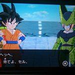 【ネタバレ】ドラゴンボールフュージョンズプレイ日記10【3DS】