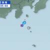 【地震】9月に南海トラフが来る?鳥島近海・新島・神津島近海で地震増加傾向【要警戒か】