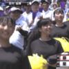 【甲子園2018】藤蔭のチアガールが可愛すぎると話題!ボインボイン!