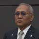 【爆笑会見】カリスマ山根会長辞任表明w嫁に相談した結果辞任w