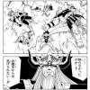 【悲報】期待の金足農、大阪桐蔭にフルボッコにされる!13-2で敗北w【初期装備でラスボスw】