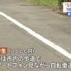 【茨城】スマホながら運転で62歳ひき殺した大学生重過失致死の疑い書類送検【第232回】