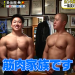 【NHK】筋肉は裏切らない!みんなで筋肉体操が話題!武田真治ヤバwww
