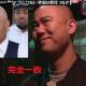 【完全一致】関西生コンのトップが完全にナダルと話題!!【第236回】