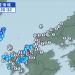 朝鮮半島南部で地震相次ぐ!!マグニチュード5.7!!九州を広範囲に地震が襲う!