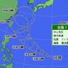 台風15号・台風16号同時発生!16号『マラカス』は日本に上陸の可能性も!九州直撃か