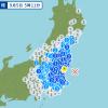 【地震】茨城県沖を震源とする広範囲の地震が話題!【M5.6震度4】