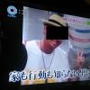 【とくダネ!】女子高生にストーカー!34歳変態医師逮捕