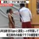 【暴力動画】宮川選手はまるでDV被害妻!速見コーチのアウトすぎる平手打ちが話題!