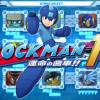 【ゲーム】ロックマン11 運命の歯車!!体験版本日配信!!【第246回】