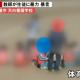 【愛知】「刃物で刺せ!」特別支援学校で男性教師が暴力暴言繰り返す!
