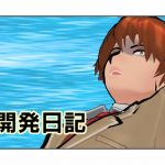【悲報】錦戸亮、大人の王様ゲームで女性を妊娠させ満足気に熟睡!【第254回】