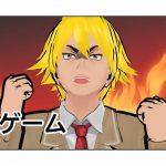 【悲報】ビリオンロードが完全に桃鉄な件【Switch】