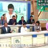 【とくダネ!】5000回記念!!伊藤アナ「5000年の歴史です!」